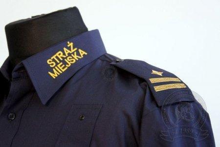 Koszula służbowa. Typ: GEPARD